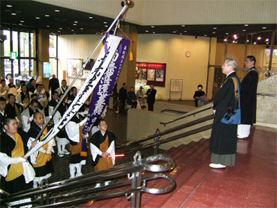 兵庫県東部宗務所長挨拶 於:神戸文化ホール