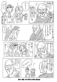 【見開き1】