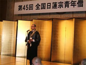 第45回大阪結集 写真