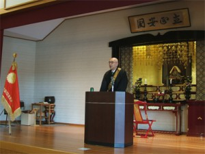 田澤現代宗教研究所所長