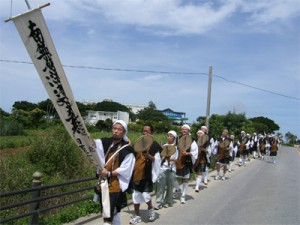 神奈川県一部日青会を先頭に唱題行脚