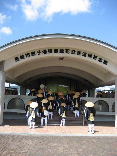 長崎原爆受難者慰霊行脚 報告