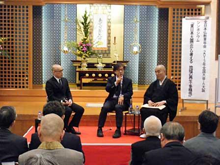 全日仏青主催 2013全国大会in大阪3
