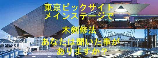 20120513_top[1]