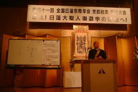 kyouto102 講演