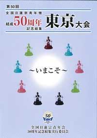 pamphlet01s