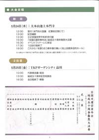 pamphlet03s