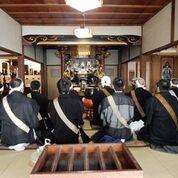 平成28年度お題目結縁全国一斉行脚 - 名古屋日青会8 - 妙光寺