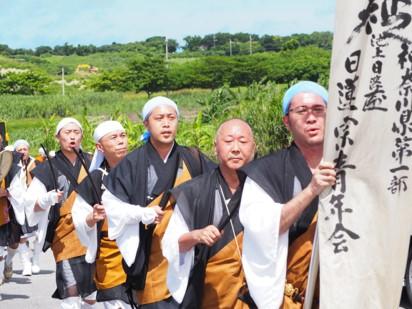 神奈川一部日青会行脚写真㈰
