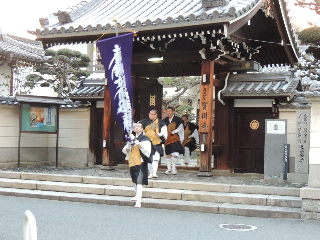 大阪日青会 平成29年1月30日 (1)
